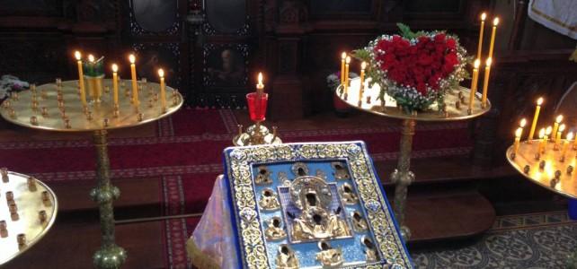 18.05.15 Молебен перед чудотворной иконой Божией Матери Курская Коренная