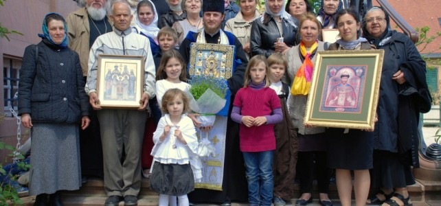 150-летие со дня рождения царя Николая II. Крестный ход и молебен в замке Вольфсгартен