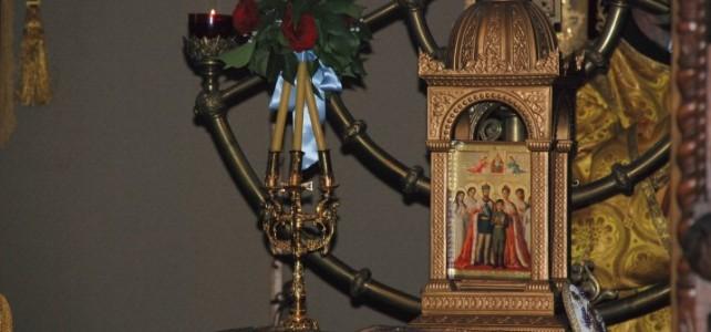 День памяти св. Царственных Мучеников 17.07.15