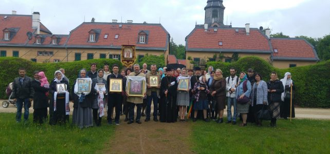 [Фото] 19.05.17 Крестный ход и молебен в честь Царя – Мученика Николая II в Вольфсгартен