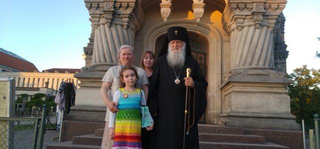 11.06.17 Erzbischof Michael feiert Allerheiligen in Darmstadt