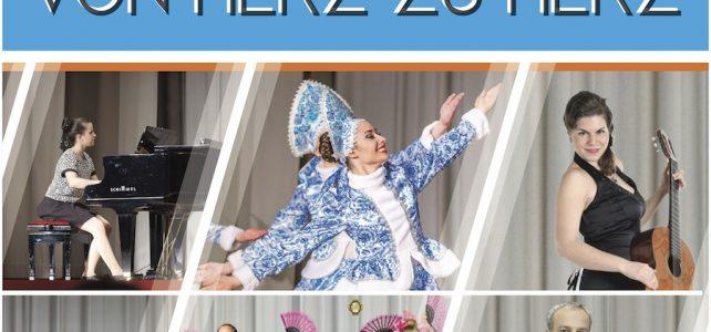 22.10.2017 Großes Wohltätigkeitskonzert in Darmstadt (Musik, Tanz, Theater)