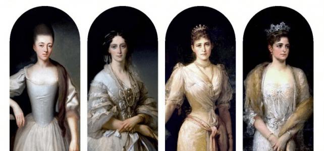 Торжественное открытие выставки во Франкфурте «Гессенские принцессы в Российской истории»
