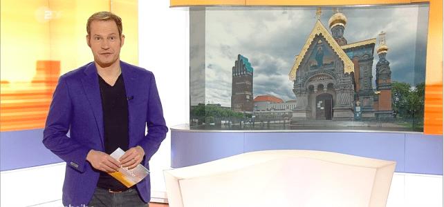 Прошли съемки ZDF