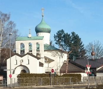 Mysterium der heiligen Ölweihe in Frankfurt 2018
