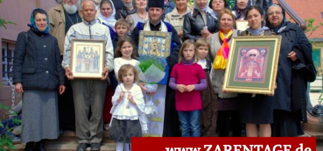150. Jahrestag der Geburt des Zaren Nikolai II. Andacht im Schloß Wolfsgarten