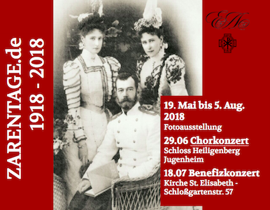 orthodoxes osterfest 2018