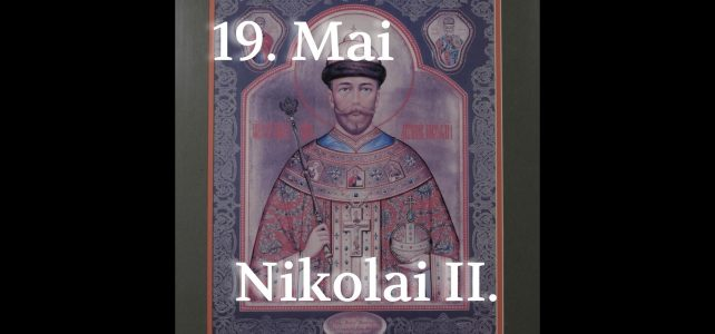 Завершилось празднование 150-летия со дня Рождения царя Николая II