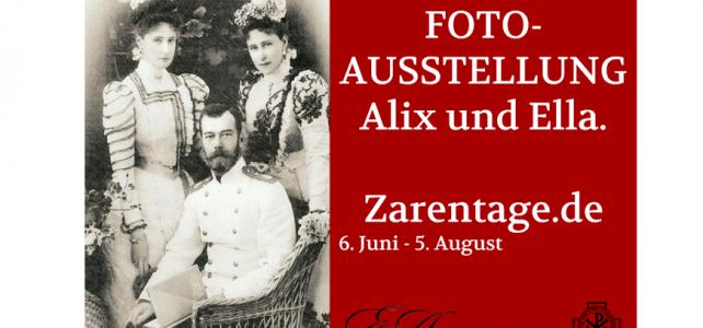 Начало работы фотовыставки «Царские дни 1918 — 2018. Аликс и Элла»