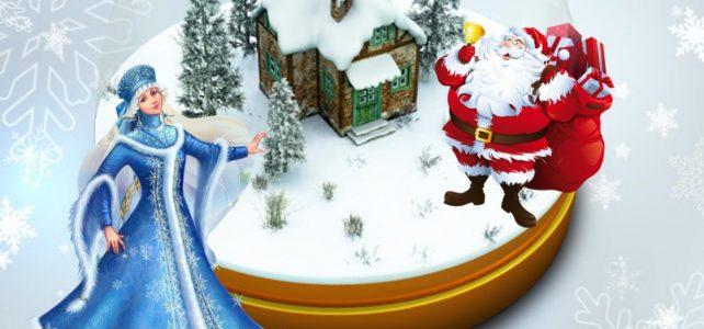 Kinder Weihnachtsfeier – 27.01.2019