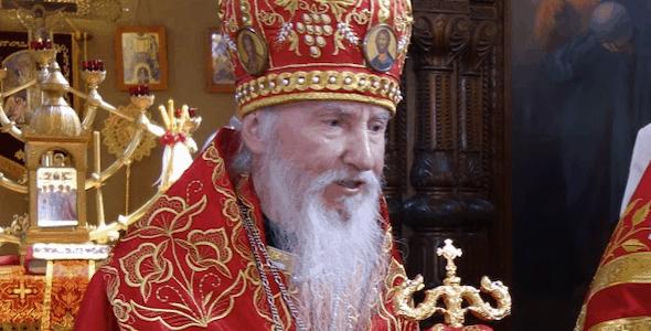 Послание митрополита Марка