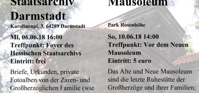 Führungen: Staatsarchiv und Park Rosenhöhe