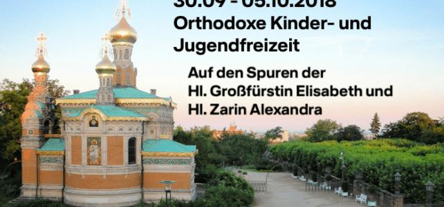 30.09.- 05.10.2018: Orthodoxe Kinder- und Jugendfreizeit