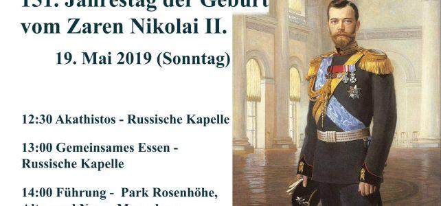 Führung in Altes und Neues Mausoleen im Rahmen der Feier des 151. Geburtstages vom Zaren Nikolai II.